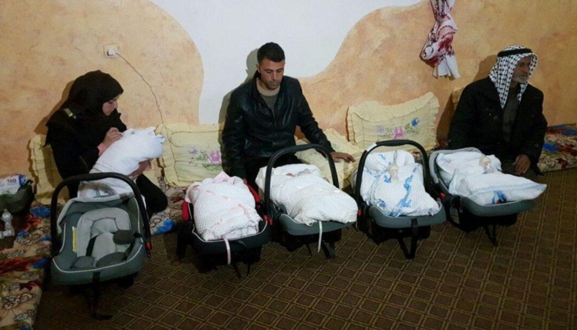 Una palestina fue transferida a un hospital de la ciudad de Nablus